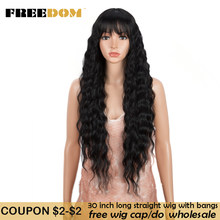 FREEDOM syntetyczna peruka z grzywką długie głębokie fale peruki syntetyczne Ombre dla czarnych kobiet włókno termoodporne na imprezę Cosplay peruki
