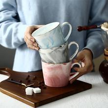 Tableware Cups Porcelain Ceramic Coffee Marble-Design Tea-Mugs Office-Drinking-Mugs 360ml
