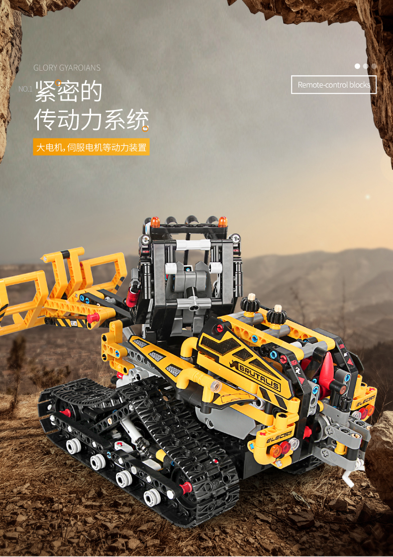 MOULD KING MOC 13034 13035 Compatible 42094 Technic Motor Motorized Tracked Loader RCs Building Block 15