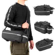 Insulated Trunk Cooler Bag Cycling Bicycle Rear Rack Storage