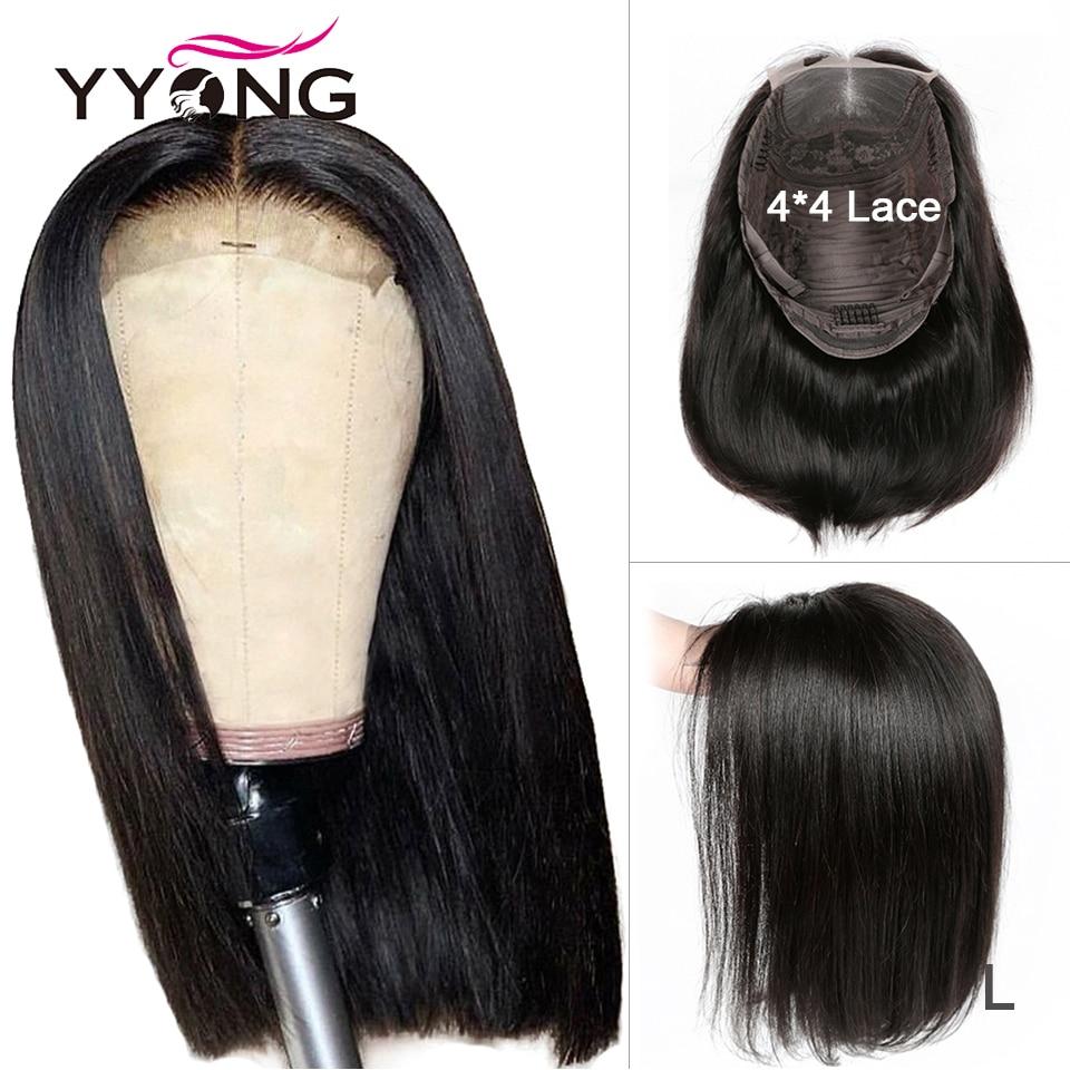 Perruque Lace Closure Wig naturelle péruvienne lisse Remy-Yyong | 4x4, coupe courte émoussée, pour femmes africaines, faible Ratio