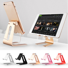 цена на Foldable & Rotatable Metal Aluminum Alloy Phone Holder Universal Tablet Holder Stand Mount Support Display Table Holder Suporte