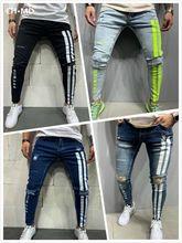 Eh · md®Обтягивающие джинсы Для Мужчин's bold Длинные линии