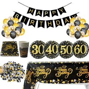 Image 2 - 30 40 50 주년 기념 일회용 식기 세트 생일 축하 파티 장식 성인 30/40/50/60 세 파티 용품
