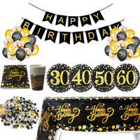 30 40 50 Years Anniversary Disposable Tableware Happy Birthday Party Decorations Adult 30th Year Old Hanging Swirls Spiral Party