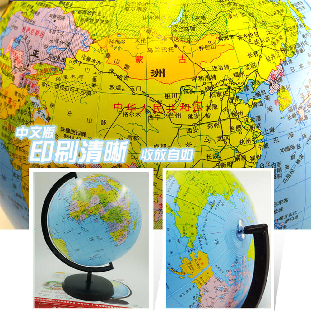 Globe Map Of The World.Swivel Inflatable Globe 22cm Map Ball Geography Learning Educational World Earth Ocean Beach Ball Kids Educational Supplies