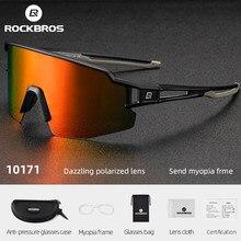 ROCKBROS-gafas fotocromáticas polarizadas para ciclismo, lentes de sol deportivas para ciclismo de montaña o carretera