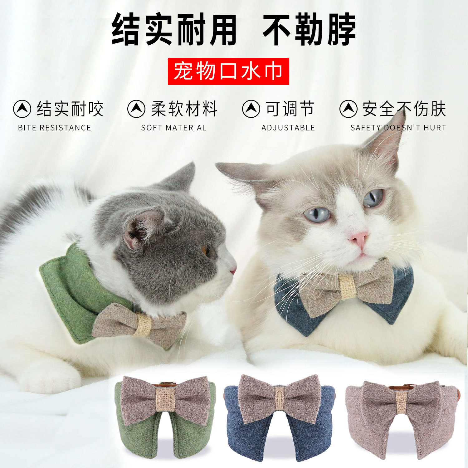 2020 Pet Triangular Scarf Neck Ring Hot Sales Large Bowtie Comfortable Felt Cloth Kitten Neck Ring Dog Collar