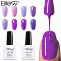 Серия Elite99 фиолетовый Гель-лак для ногтей Полупостоянный лак для ногтей УФ-гель лак отмачиваемый дизайн ногтей Лаки эмаль
