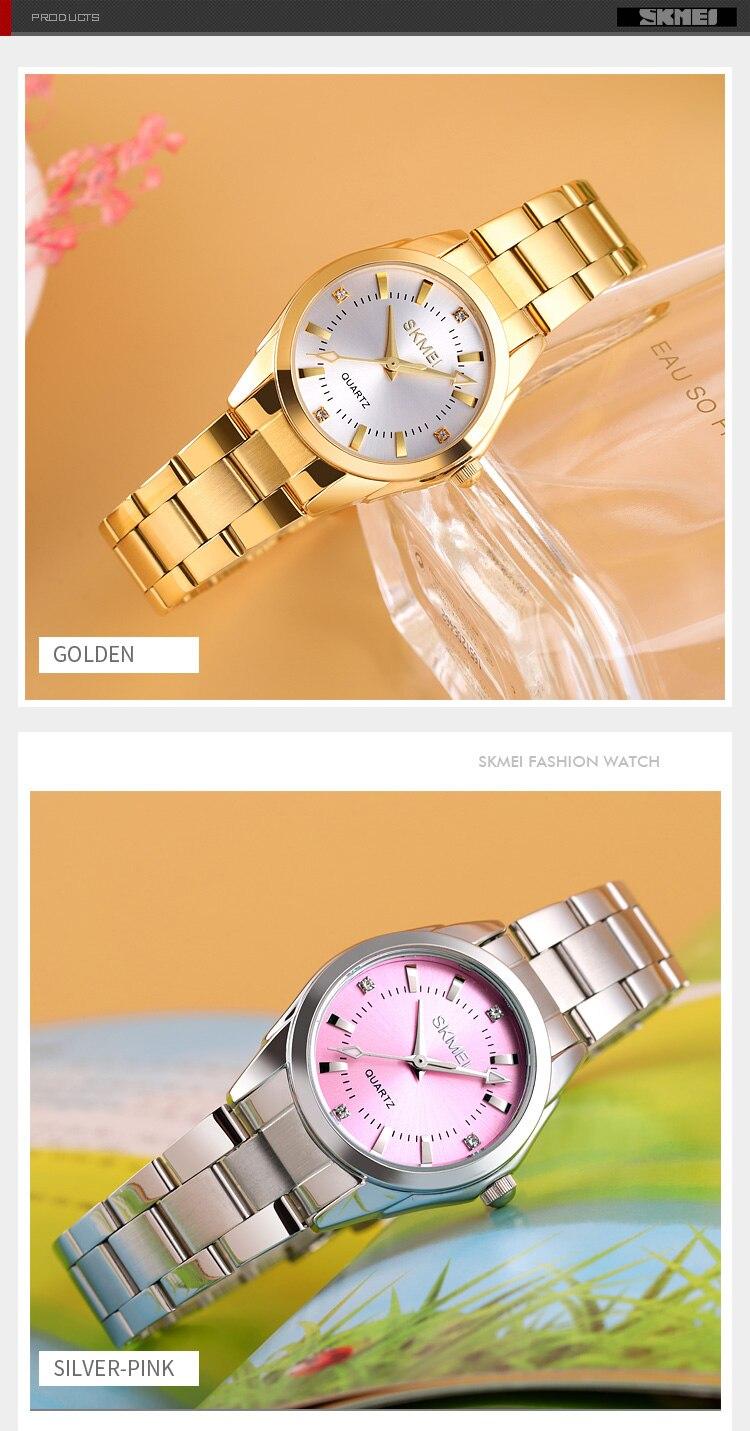 H755c6f7cb94e448d8c9628645662d86dz 2020 SKMEI Casual Women Romantic Quartz Watches Luxury Female Girl Clock Waterproof Ladies Wristwatches Relogio Feminino 1620