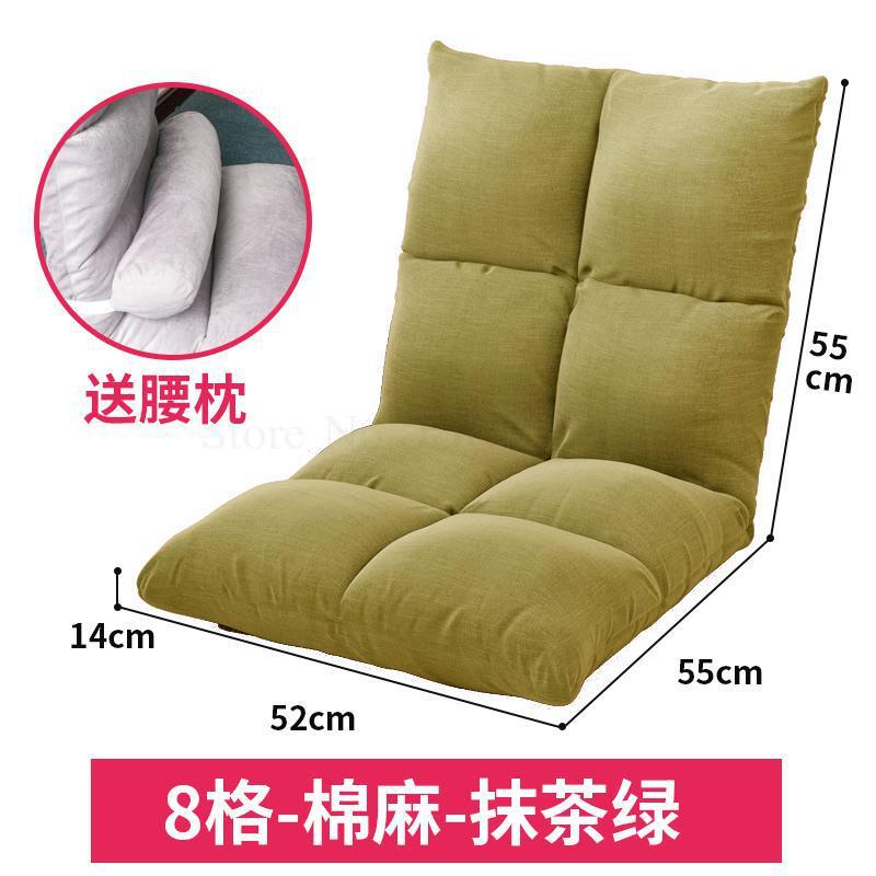 Lazy Sofa Tatami Japanese Folding Sofa Chair Single Dormitory Chair Floating Window Chair Back Chair On Bed