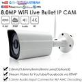 Беспроводная ИК Мини компактная Водонепроницаемая цилиндрическая потоковая IP-камера 4K 8,0 МП с поддержкой Wi-Fi, нажимайте видео в прямом эфир...