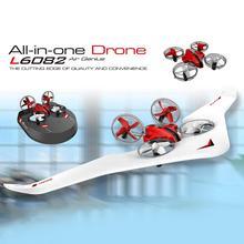 3 в 1 RC мини-Квадрокоптер планер на воздушной подушке лодка режим фиксированное крыло детская игрушка подарок пульт дистанционного управления Дрон RC Самолет игрушки для детей
