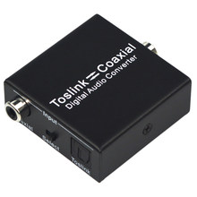 Digitale 2-Way Audio Converter Spdif Coassiale A Toslink Audio O Audio Coassiale Spdif Toslink Interruttore Audio Digitale bi-Direzione(China)
