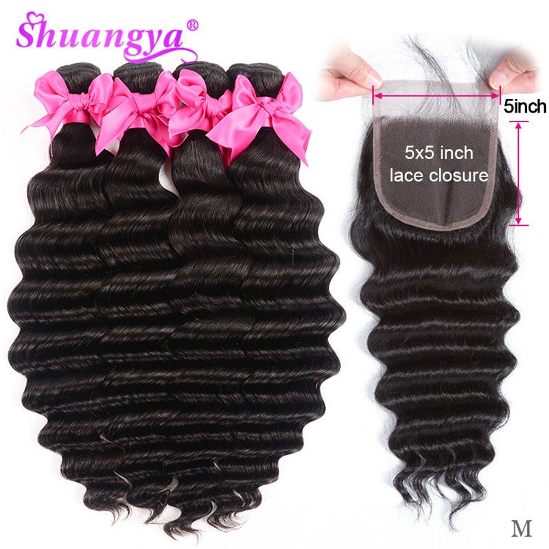 Loose Deep Wave Bundles With 5x5 Closure Remy Hair Bundles Peruvian Human Hair 3/4 Bundles With Closure Shuangya Hair Extension