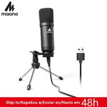 MAONO A04TR USBชุดไมโครโฟน 192KHZ/24BITคอมพิวเตอร์CardioidไมโครโฟนPodcastคอนเดนเซอร์ไมโครโฟนสำหรับPCคาราโอเกะYouTube Gaming