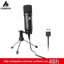 MAONO A04TR USB Mikrofon Kit 192KHZ/24BIT Computer Nieren Mic Podcast Kondensator Mikrofon für PC Karaoke YouTube Gaming