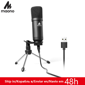 Image 1 - MAONO A04TR USB Mikrofon Kit 192KHZ/24BIT Computer Nieren Mic Podcast Kondensator Mikrofon für PC Karaoke YouTube Gaming