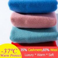Goat Cashmere Winter Sweater Long Sleeve Scarf Collar Angora Wool Turtleneck Fluffy Pullover Women's Knit Bottoming Shirt Blue