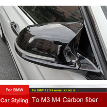 For BMW 1 2 3 4 series F20 F21 F22 F23 F30 F31 F32 F33 F34 F35 E84 Replacement Carbon Fiber Mirror Assembly Covers Caps Shell
