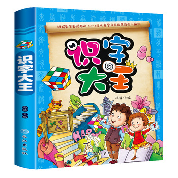 1440 Words Chinese Books Learn First Grade Teaching Material characters Picture Book For Kids Libros - discount item  40% OFF Books
