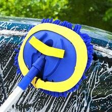 LEEPEE Herramientas de limpieza de coche, accesorio telescópico de mango largo, mopa, cepillo de lavado de coches, cepillo de limpieza, cuidado automático, chenilla