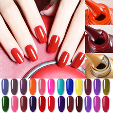 ROSALIND Fashion Hot Nail Art Design Manicure 7Ml Soak Off Enamel Gel Polish UV Lacquer Varnish