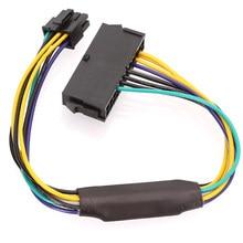 12 cal 0.3m ATX PSU zasilacz 24 Pin do 8 Pin kabel kompatybilny z DELL Optiplex 3020 7020 9020 precyzja T1700