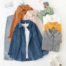 Frühling Herbst Mode Frauen Shirts Cord Stoff Lose Übergroße Bluse Tops Blusas Tasche Einreiher Solide Bluse Weibliche