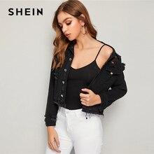 SHEIN 黒洗浄は、擦り切れエッジデニムジャケットコート女性春秋の長袖ストリートカジュアルジャケット