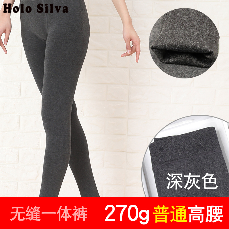 Maternity Thermal Tights 2018 Postpartum Women's Tights Cashmere Unlined Velvet Thick Warm-Keep Stockings Pantyhose & Step Pants