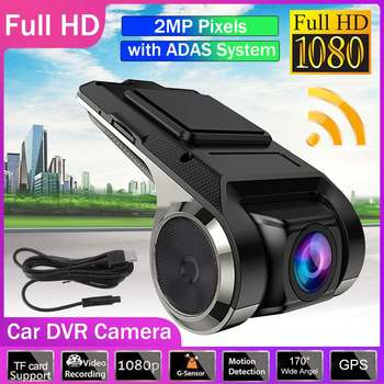 new Dash Cam Car DVR Vehicle Camera Full HD Loop Recording Vedio Recorder WIFI Android GPS USB ADAS G-Sensor 1080P Wide Lens image