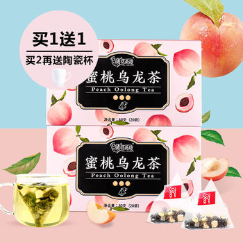Peach White Peach Oolong Tea Flower Tea Package Flower and Fruit Tea Fruit Tea Combination Flower Tea