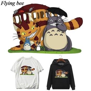 Flyingbee Nette Mein nachbar totoro Patch für Kleidung Aufkleber für Kinder Junge Mädchen DIY Patches T-shirt Heat Transfer Vinyl X0662