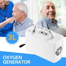 Портативный мини концентратор кислорода бытовой автомобильный Аккумуляторный генератор кислорода ингалятор машина Аккумуляторный генератор кислорода очистители воздуха