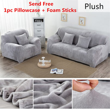 Effen Kleur Pluche Thicken Elastische Sofa Cover Universal Sectionele Hoes 1/2/3/4 Zits Stretch Couch Cover Voor woonkamer(China)