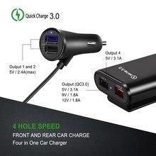 USB Автомобильное зарядное устройство Быстрая зарядка QC 3,0 4 порта быстрое автомобильное зарядное устройство для телефона 5.6ft удлинитель для iphone X Xiaomi автомобильное зарядное устройство