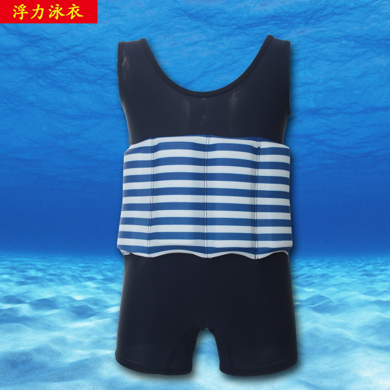 New Style CHILDREN'S Buoyancy Swimsuit Children Swimsuit Fabric Meng Po Swimwear 6618 Baby Bathing Suit Hot Springs Bathing Suit