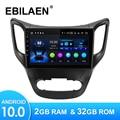 Автомобильный мультимедийный плеер, Android 10,0, для Changan CS35 2013-2017, Авторадио, GPS-навигация, камера, Wi-Fi, IPS экран, головное устройство, радио