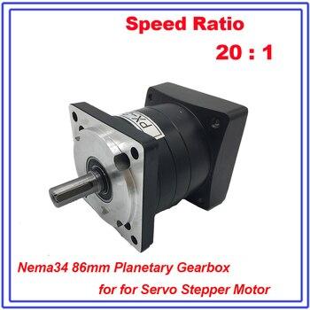Planetary Gearbox Nema34 86mm Ratio 24:1 Input 3000rpm 20 Speed Reducer  Shaft 14mm Carbon steel Gear for Stepper Motor