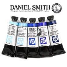 Daniel smith master pintura aguarela precipitação cor em camadas 15ml azul série água cor acuarelas pintura suprimentos