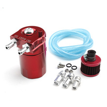 YOMI Universal Aluminum Oil Catch Tank Can Reservoir Tank + Breather Filter Color:Black Red Blue car accessories epman sport universal aluminum oil catch can reservoir tank 400ml breather filter tk jyh08