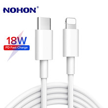 18W câble de données USB de charge rapide pour iPhone 12 11 Pro XS Max XR X 8 Plus chargeur rapide câbles USB C 1m 2m