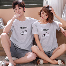 Summer Cotton Animal Cat Pajama Sets Women's Sleep&Lounge Pi