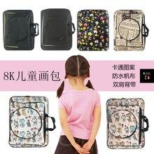 ファッションかわいい動物印刷描画セットアートバッグ A3 スケッチパッド/描画キット 8 18k 美術学校バッグ絵画子供のためのスケッチバッグ