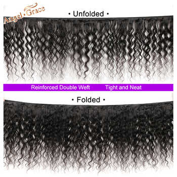 ANGEL GRACE Hair Brazilian Loose Deep Wave Hair Bundles 1/3/4 Bundles 100g Remy Hair Weave Bundles 100% Human Hair Extensions