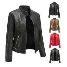 Черное зимнее женское пальто из искусственной кожи на молнии