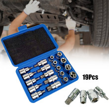 "19Pcs 1/2 ""Socket Set Drive Star Socket Bit Socket Reparatie Tools Kit Externe E10-E24 Torx T20-T70 Socket Set met Storage Case(China)"