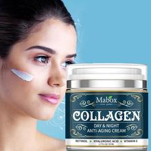 All-in-one beauty repair moisturizing cream 50ml collagen cream cream moisturizing anti-wrinkle anti-aging V3C9