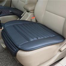 Coprisedile per Auto universale traspirante in pelle PU carbone di bambù interni per Auto coprisedile cuscino per sedia da ufficio per Auto